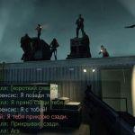 Снайперы на крыше.jpg