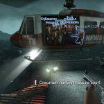 В вертолете.jpg