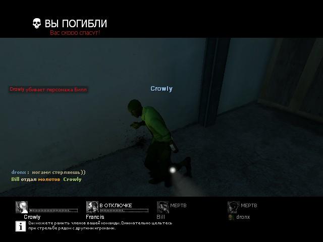 L4d hospital03 sewers0002