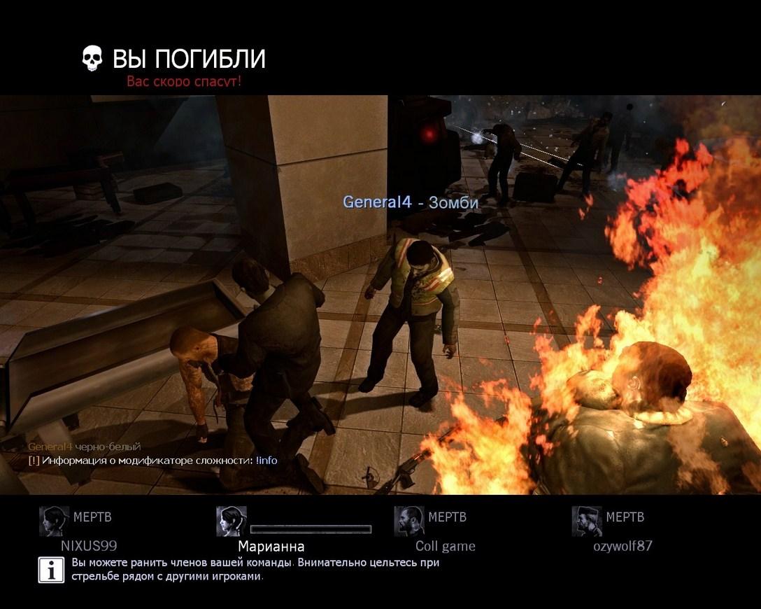 Генерал обратился =)))
